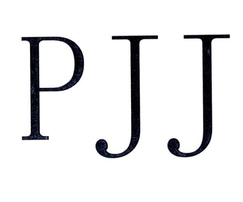 14类-珠宝钟表,PJJ