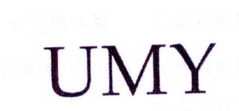 转让商标-UMY