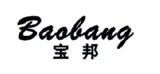 宝邦_15商标转让_15商标购买-购店网商标转让平台