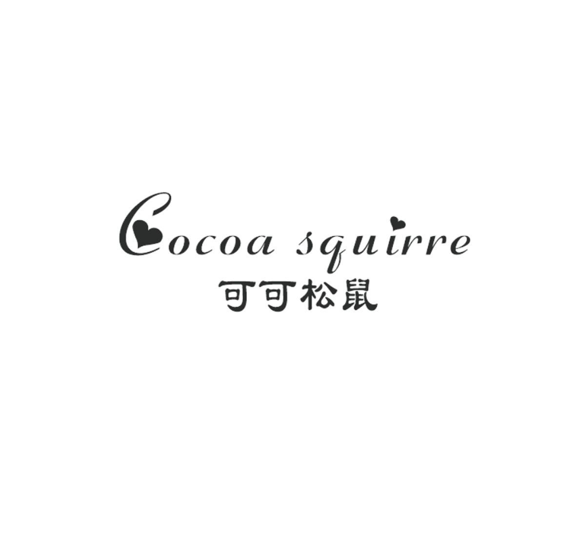 转让外围滚球软件365_365滚球网站下载_365滚球 已经1比0 让球-可可松鼠 COCOA SQUIRRE