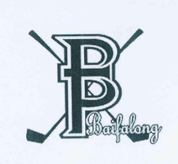 商标文字BAIFALONG商标注册号 12211994、商标申请人庄秀仁的商标详情 - 标库网商标查询