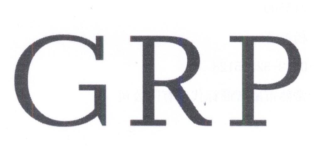 转让商标-GRP