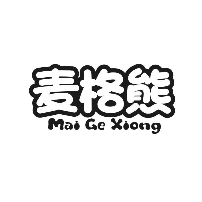 转让亚博娱乐yabo11-麦格熊