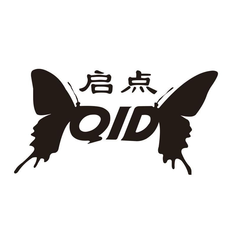 启点 QID
