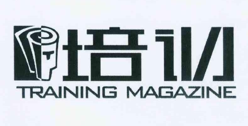 商标文字培训 TRAINING MAGAZINE T商标注册号 10854420、商标申请人江苏《培训》杂志有限公司的商标详情 - 标库网商标查询