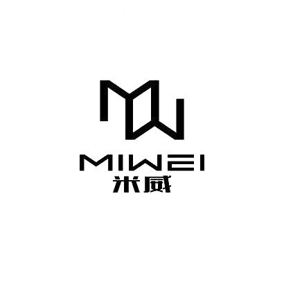 转让商标-米威 MW
