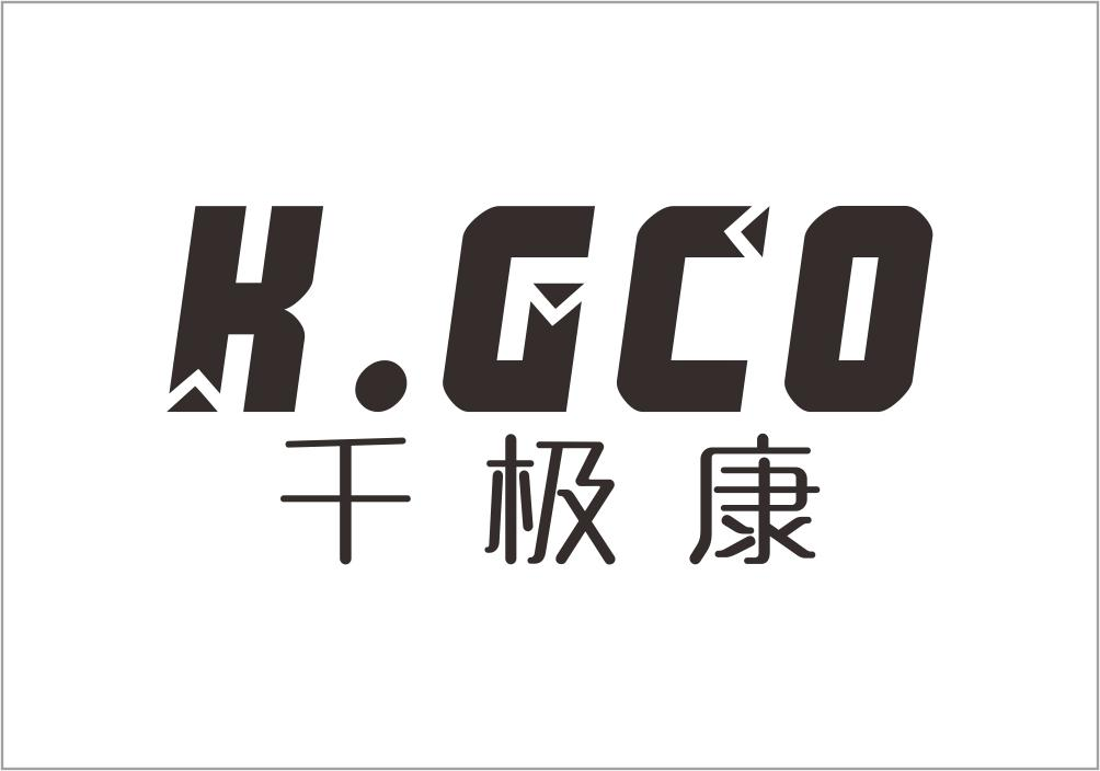 转让商标-千极康 KGCO