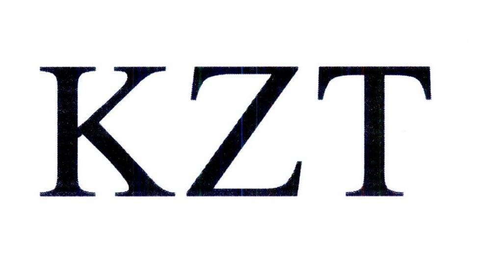 转让商标-KZT