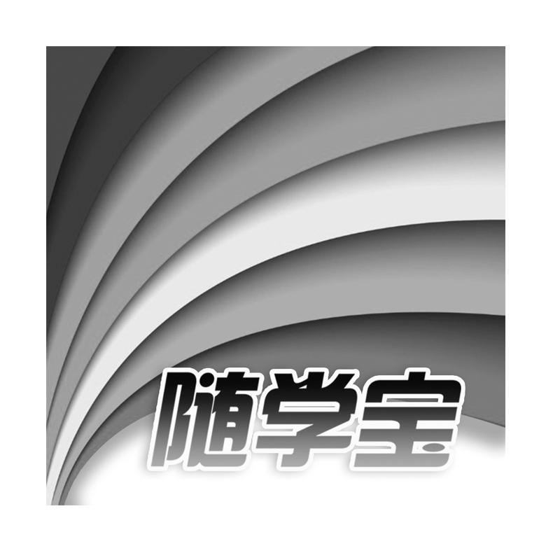 申請商標-34435731