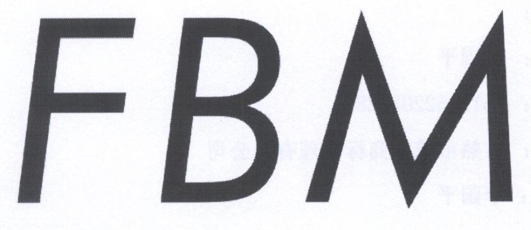 转让商标-FBM
