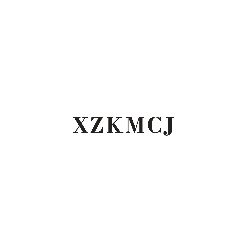 25类-服装鞋帽,XZKMCJ