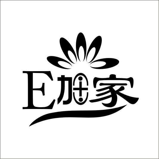 转让商标-E 加家