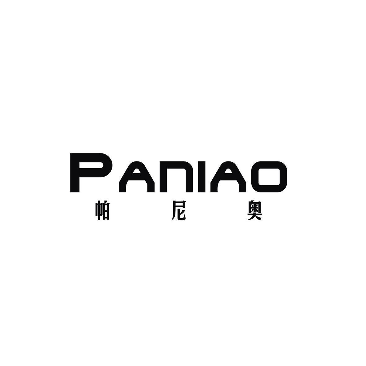 转让商标-帕尼奥 PANIAO