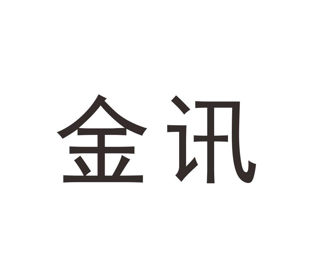 转让亚博娱乐yabo11-金讯