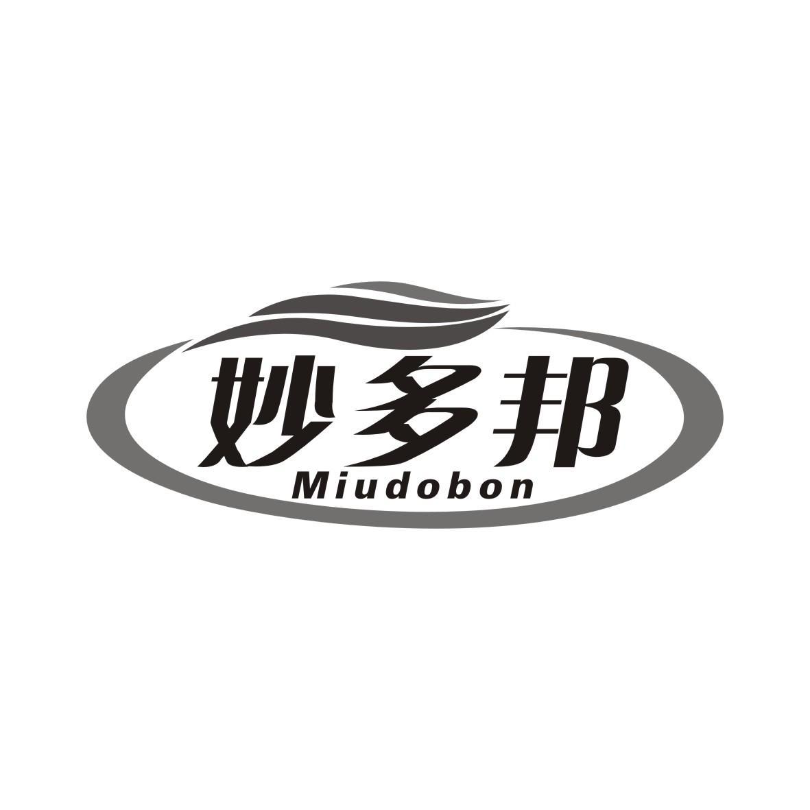 转让外围滚球软件365_365滚球网站下载_365滚球 已经1比0 让球-妙多邦 MIUDOBON
