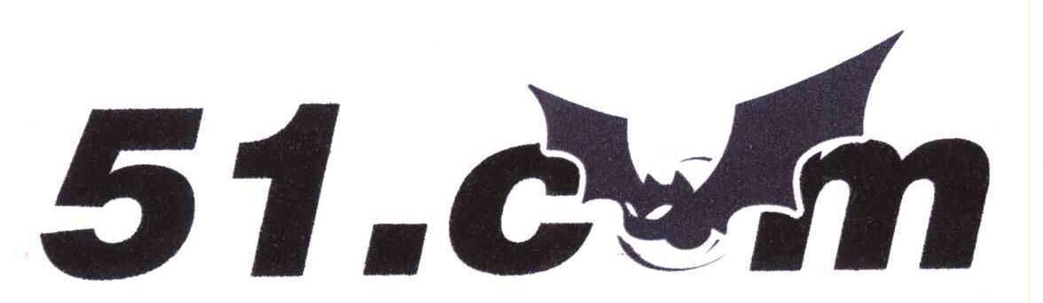 商标文字51;COM商标注册号 6495198、商标申请人上海黑桃互动网络科技股份有限公司的商标详情 - 标库网商标查询