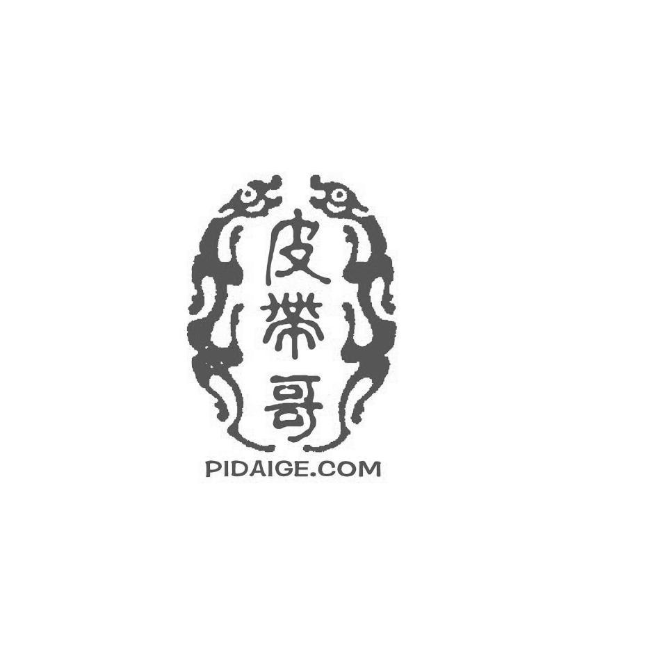 皮带哥 PIDAIGE.COM