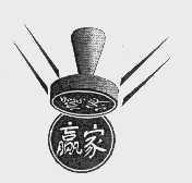 转让亚博娱乐yabo11-赢家