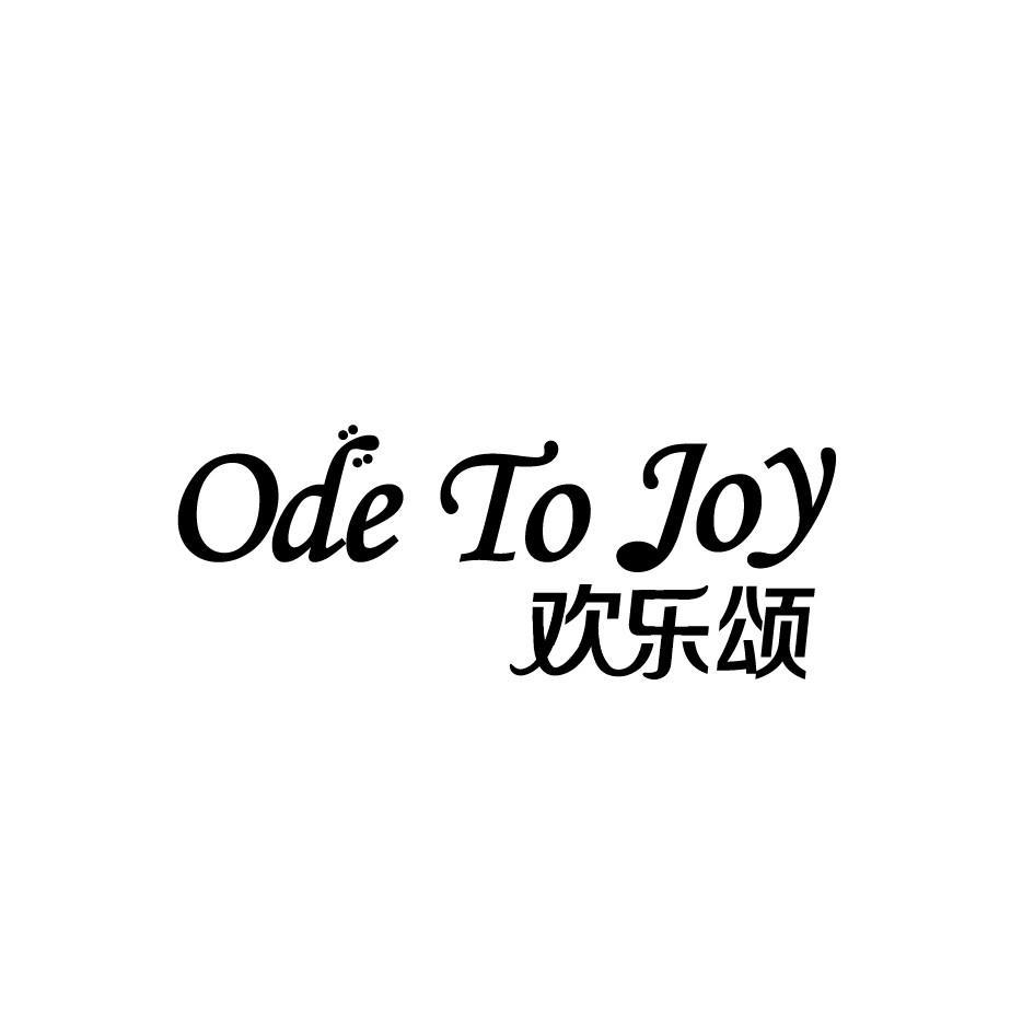 转让亚博娱乐yabo11-欢乐颂 ODE TO JOY