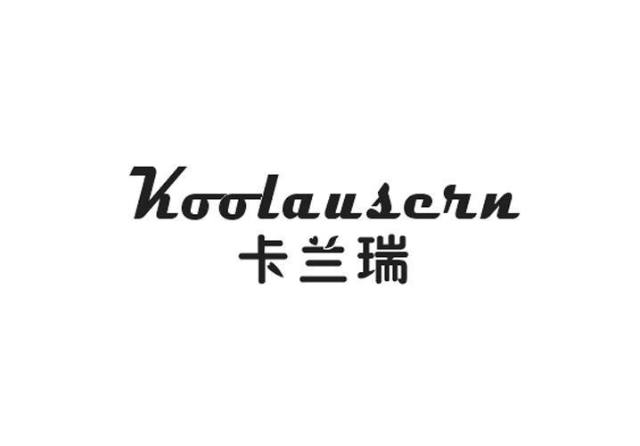 卡兰瑞 KOOLAUSERN_33商标转让_33商标购买-购店网商标转让平台
