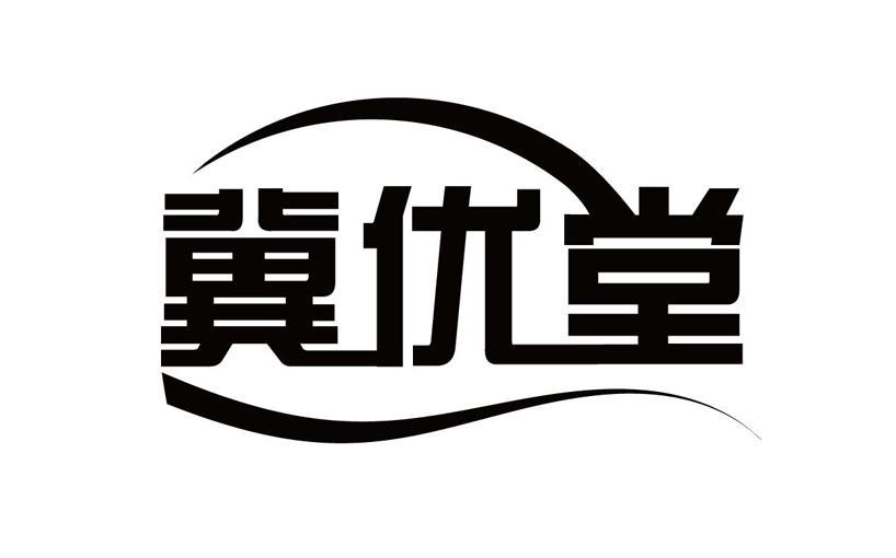 转让亚博娱乐yabo11-冀优堂