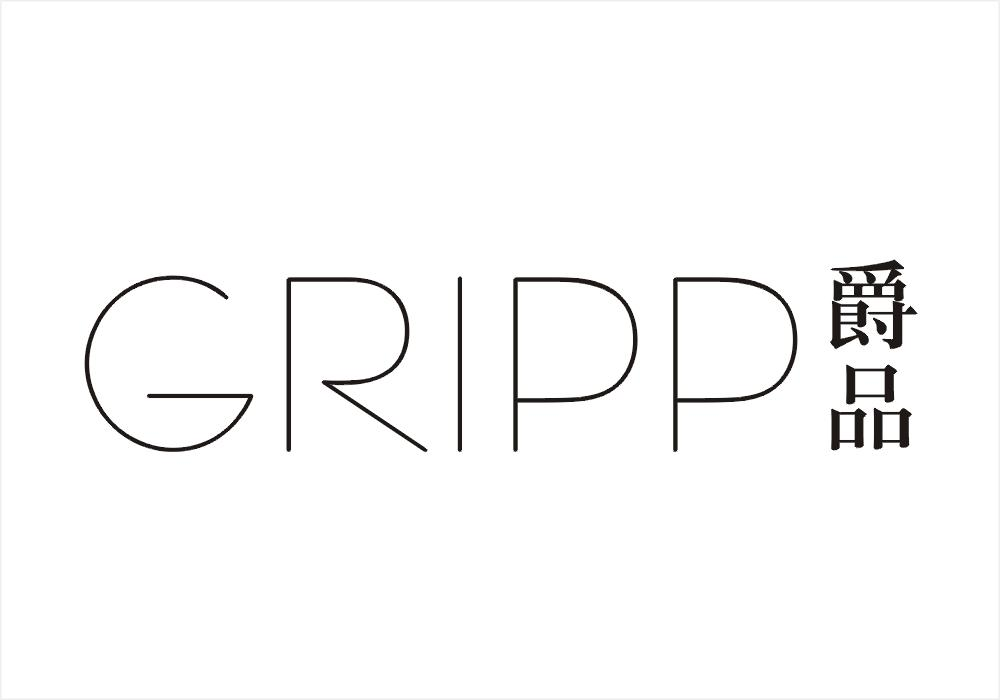 爵品 GRIPP