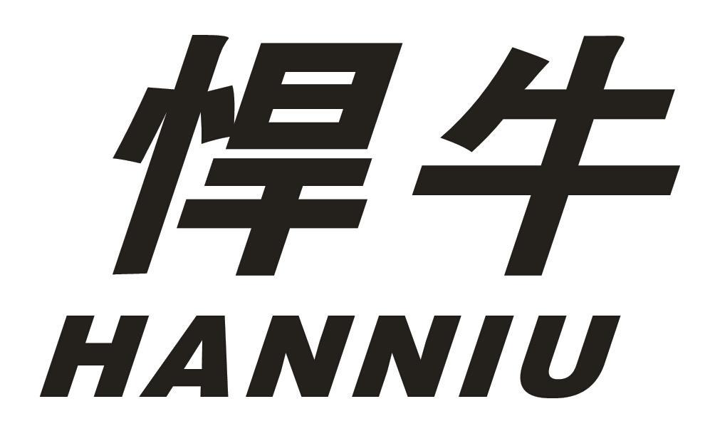 转让亚博娱乐yabo11-悍牛