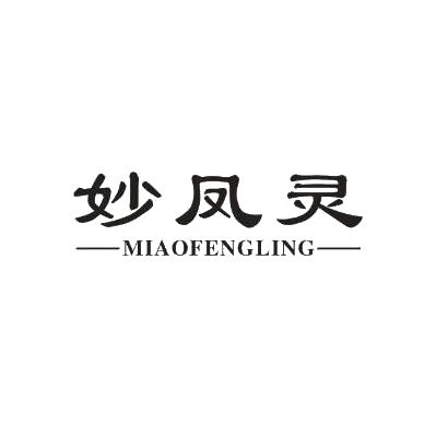 转让亚博娱乐yabo11-妙凤灵