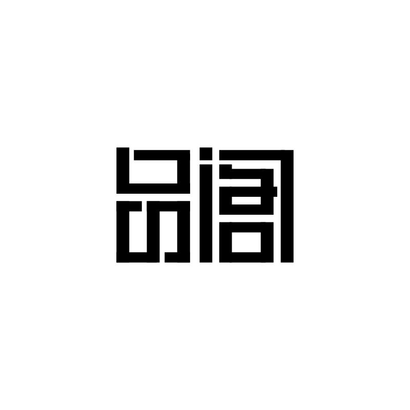 转让亚博娱乐yabo11-品阁