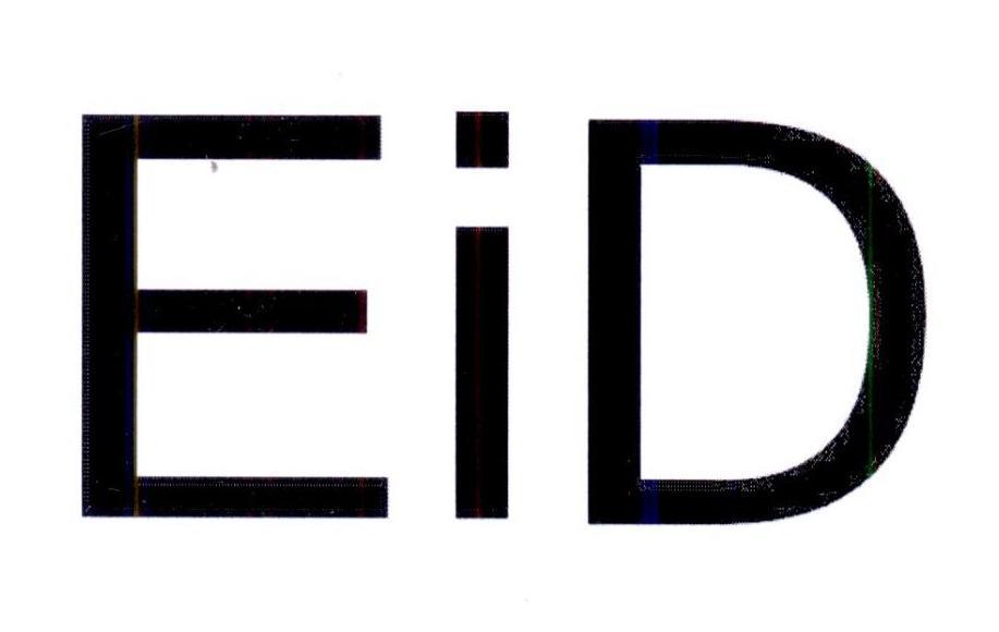 转让商标-EID