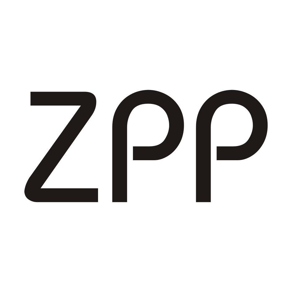 转让商标-ZPP