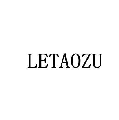 LETAOZU