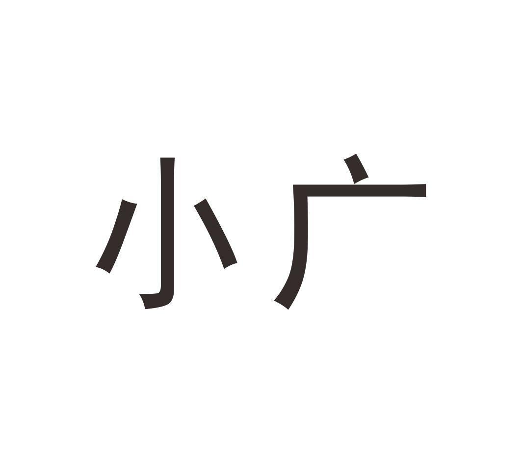 转让亚博娱乐yabo11-小广