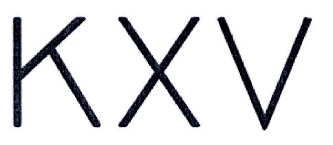 转让商标-KXV