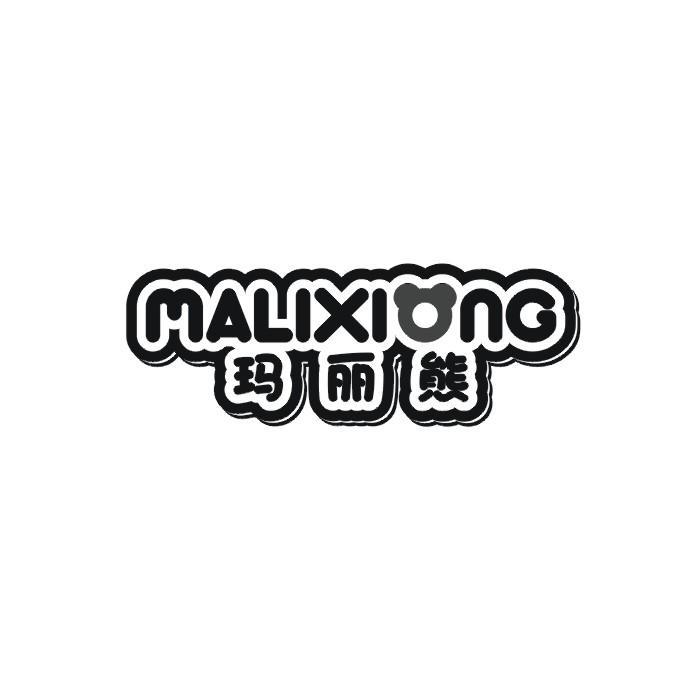 转让亚博娱乐yabo11-玛丽熊