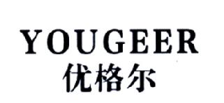 优格尔_04商标转让_04商标购买-购店网商标转让平台
