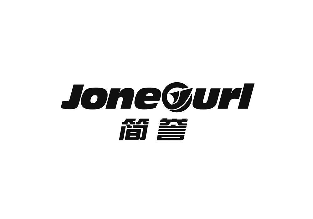 简誉 JONEYURL