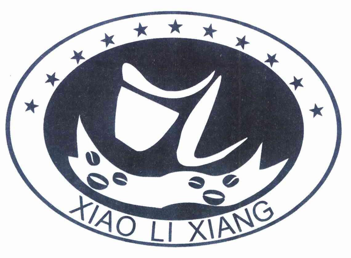 转让商标-XIAO LI XIANG