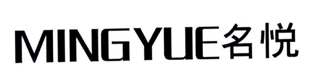 转让亚博娱乐yabo11-名悦