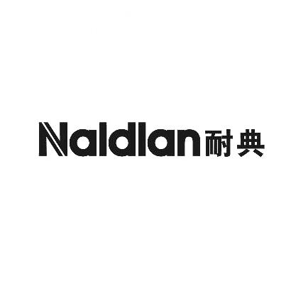耐典_02商标转让_02商标购买-购店网商标转让平台