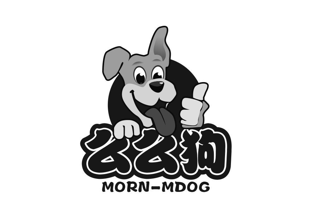 么么狗  MORN-MDOG