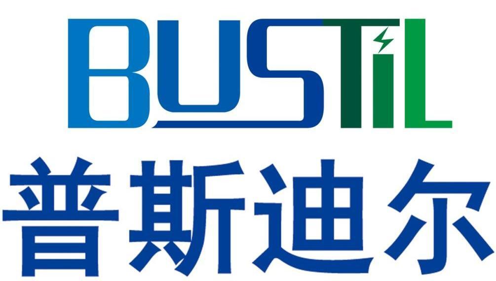 商标文字普斯迪尔 BUSTIL商标注册号 12921007、商标申请人南京普斯迪尔机电科技有限公司的商标详情 - 标库网商标查询