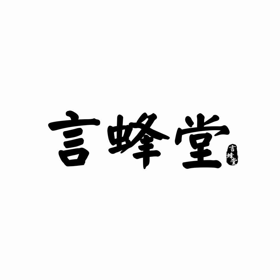 转让亚博娱乐yabo11-言蜂堂