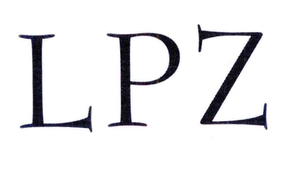 转让商标-LPZ