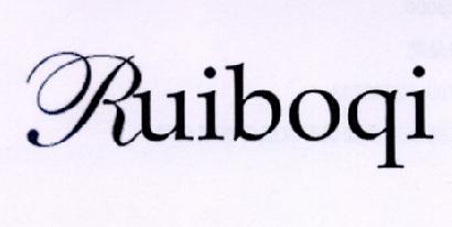 转让外围滚球软件365_365滚球网站下载_365滚球 已经1比0 让球-RUIBOQI