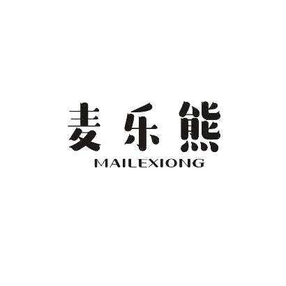 转让亚博娱乐yabo11-麦乐熊