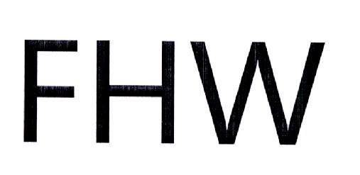 转让商标-FHW