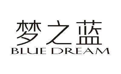 梦之蓝 BLUE DREAM