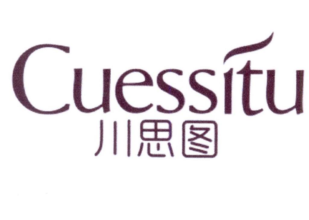 川思图 CUESSITU