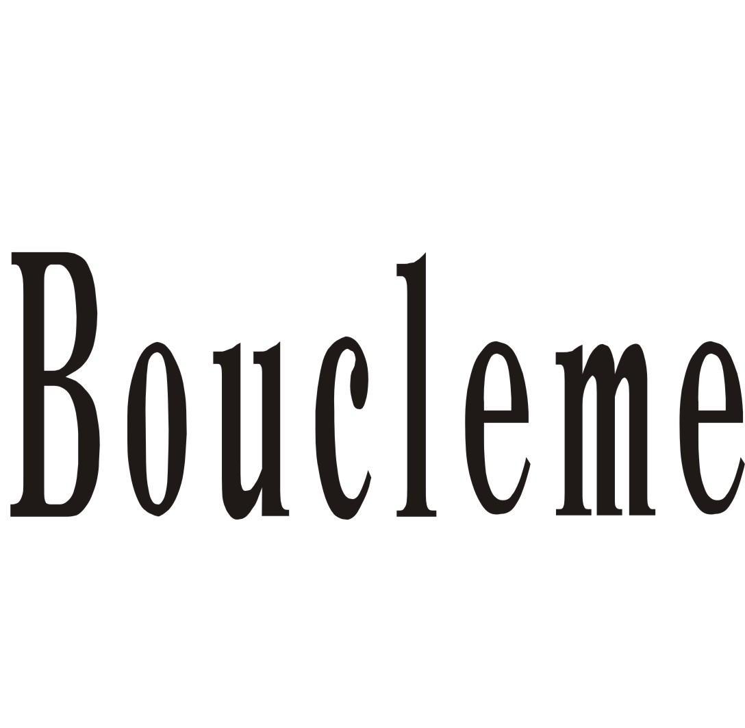 转让商标-BOUCLEME